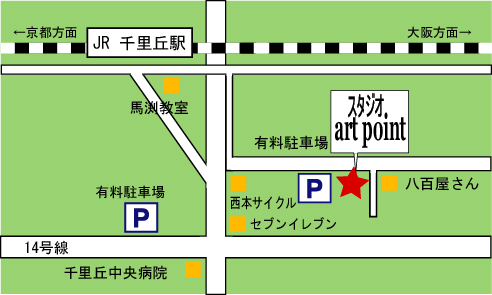 art point music school map